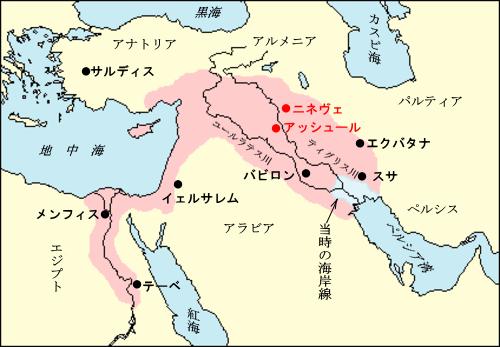 ウル 第 三 王朝
