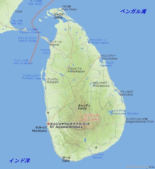 スリランカ 公 用語